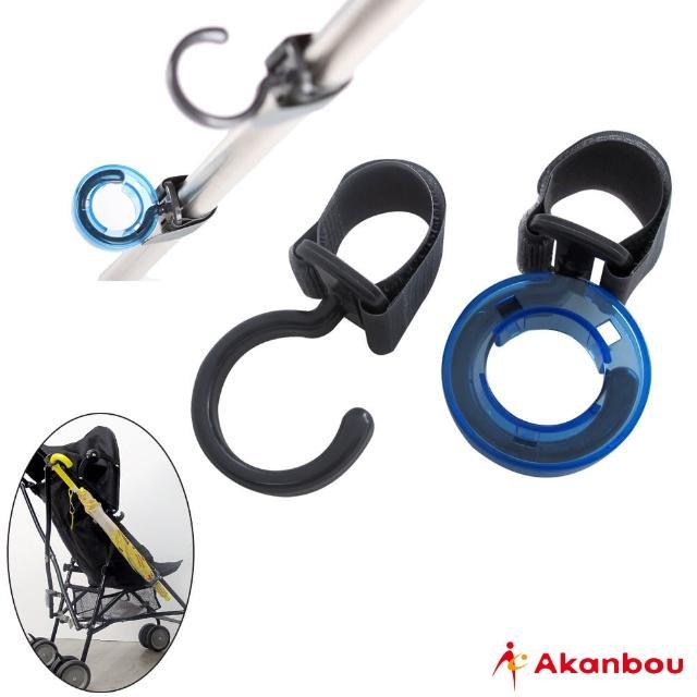 【日本Akanbou】日本製 多用途掛勾附雨傘扣環(黑色)