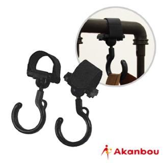 【日本Akanbou】日本製 360度旋轉掛勾(黑)