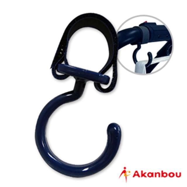 【日本Akanbou】日本製 多用途掛勾2入組(深藍)