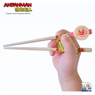 【麵包超人】AN麵包超人學習筷組-右手 M(適合2-4歲-)
