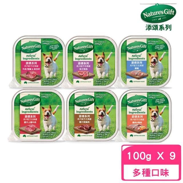 【Natures gift】吉夫特貴族餐盒 100g