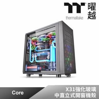 【Thermaltake曜越】Core X31強化玻璃中直立式開窗機殼(CA-1E9-00M1WN-03)