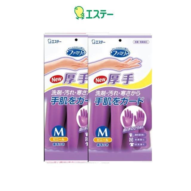 【ST雞仔牌】指尖手掌強化手套(裏毛/厚手)x2入-紫M