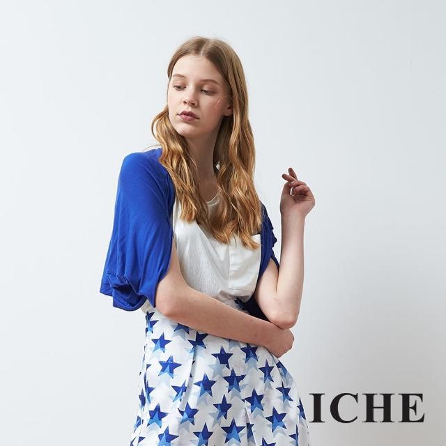 【ICHE 衣哲】春夏必備簡約素面百搭罩衫小外套