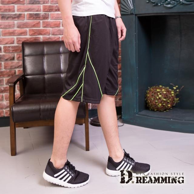 【Dreamming】時尚線條涼感吸濕排汗休閒運動短褲(共二色)