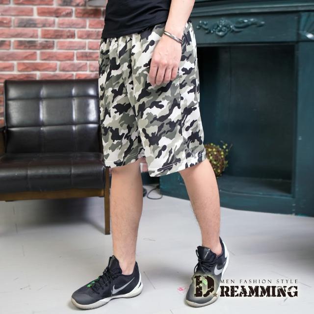 【Dreamming】街頭迷彩涼感吸濕排汗休閒運動短褲(共二色)