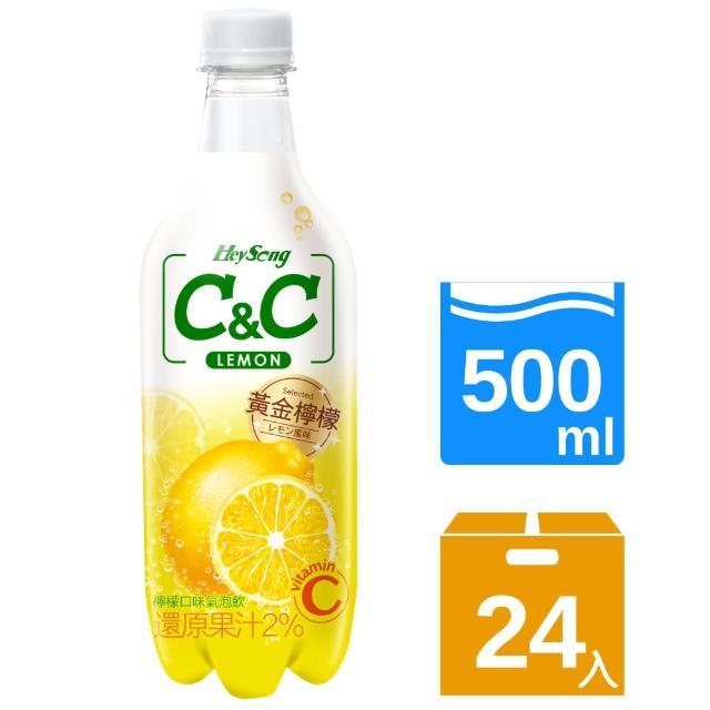 【渡邊直美代言】黑松汽水C&C氣泡飲PET500ml(檸檬口味)