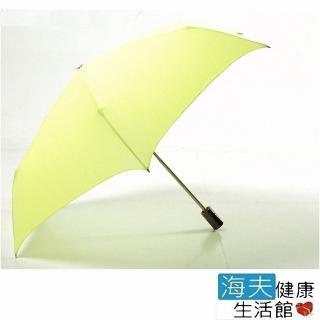 【海夫健康生活館】HOII SunSoul后益 先進光學 涼感 防曬UPF50紅光 黃光 藍光 陽傘