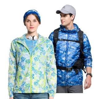 【TecTop】戶外春夏登山慢跑騎乘休閒多功能防風衣-輕薄-男(運動外套)