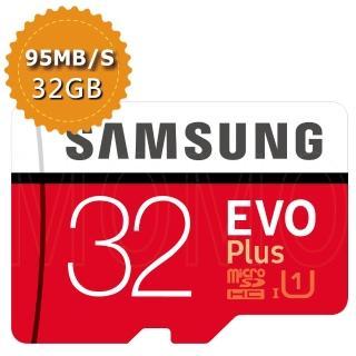 【SAMSUNG】三星 EVO PLUS microSDHC 32GB 95MB/s 記憶卡(平行輸入)