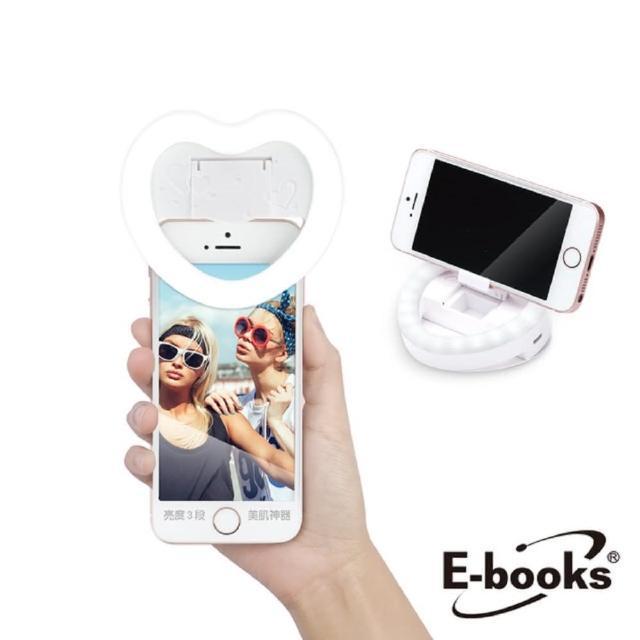 【E-books】N39 三合一LED美顏支架補光燈