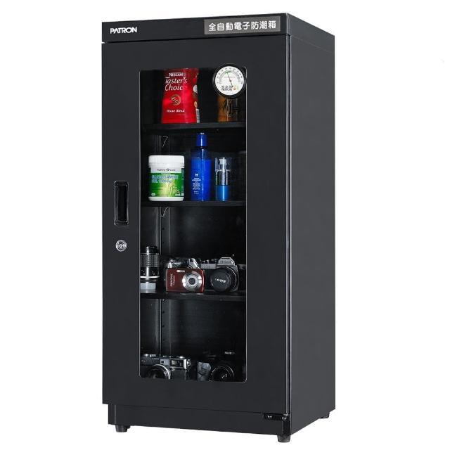 【寶藏閣】GH-132