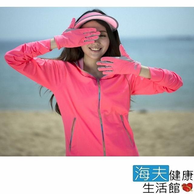 【海夫健康生活馆】HOII SunSoul后益 先进光学 UPF50红光 黄光 蓝光 彩色拉鍊帽T 全鍊T 外套