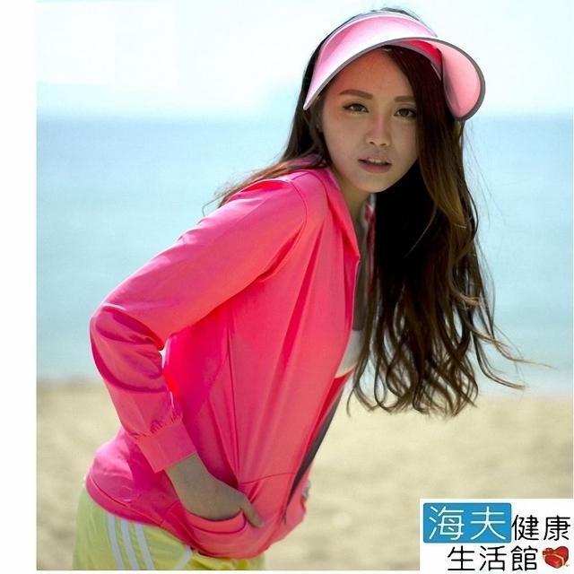 【海夫健康生活館】HOII SunSoul后益 先進光學 涼感 防曬UPF50紅光 黃光 藍光 帽T 外套