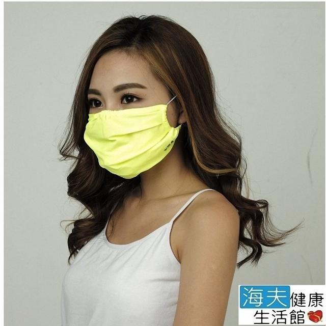 【海夫健康生活馆】HOII SunSoul后益 先进光学 凉感 防晒UPF50红光 黄光 蓝光 口罩