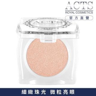 【ACTS 維詩彩妝】細緻珠光眼影 珠光香檳膚7408