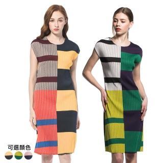 【玩美衣櫃】時尚繽紛圓領無袖壓摺連衣裙(共三色)