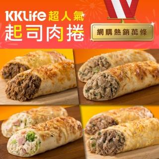 【紅龍】香濃起司肉捲30條組(和風牛/美式雞/泡菜牛/胡椒豬; 180g-200g/條)