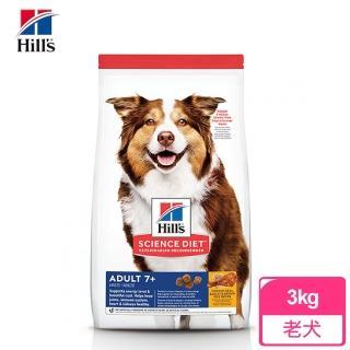 【希爾思Hills】熟齡犬 活力長壽配方 雞肉+米+大麥配方 原顆粒(4公斤)