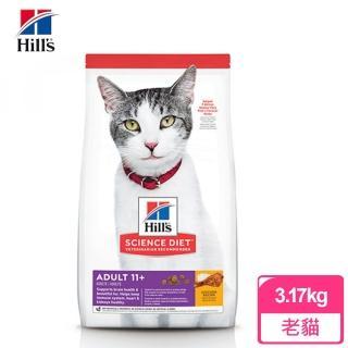 ~希爾思Hills~抗齡 雞肉配方~成貓11歲以上^(3.17公斤^)