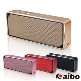 【aibo】BT-L04 輕便型多功能 鋁合金藍牙喇叭(記憶卡/FM/AUX)
