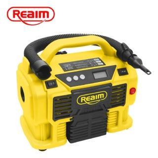 【萊姆】大滿灌打氣機 CP-0471(打氣筒 家用 車用 雙電壓 AC 110V  DC 12V)