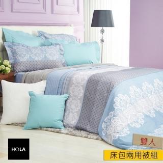 【HOLA】晨風天絲抗菌吸濕排汗床包兩用被組雙人
