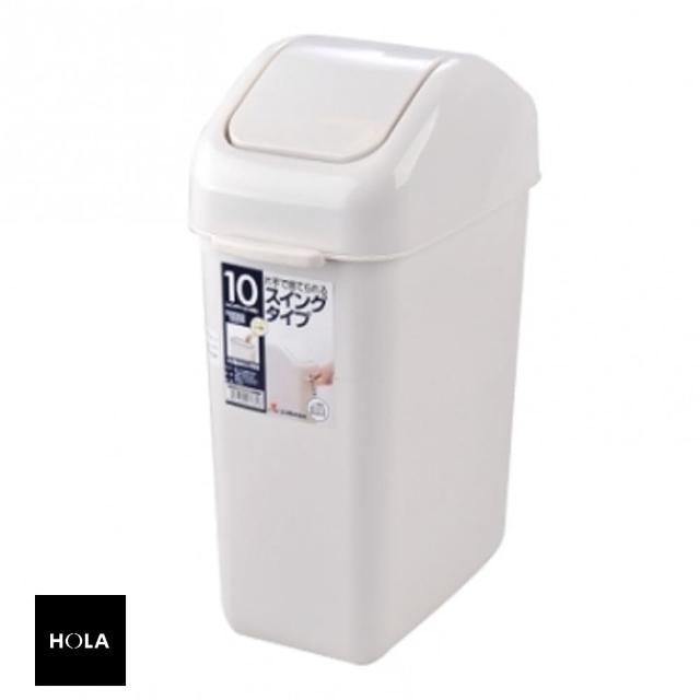 【HOLA】RISU 搖蓋垃圾桶 10L