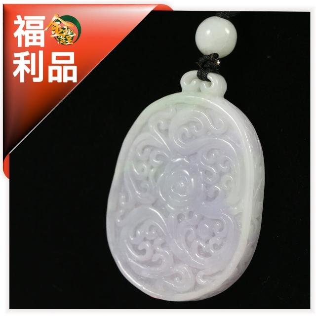 【金玉滿堂】花好月圓天然春彩翡翠項鍊(福利品)