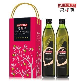 【美洛莉】碧卡答 特級冷壓初榨橄欖油禮盒組(750mlX2罐贈80%馬賽皂X1)