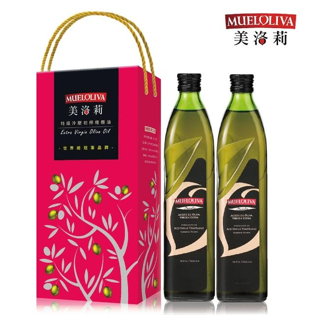 【西班牙Mueloliva美洛莉】碧卡答Picuda特級冷壓初榨橄欖油-精美禮盒組(750mlX2罐)