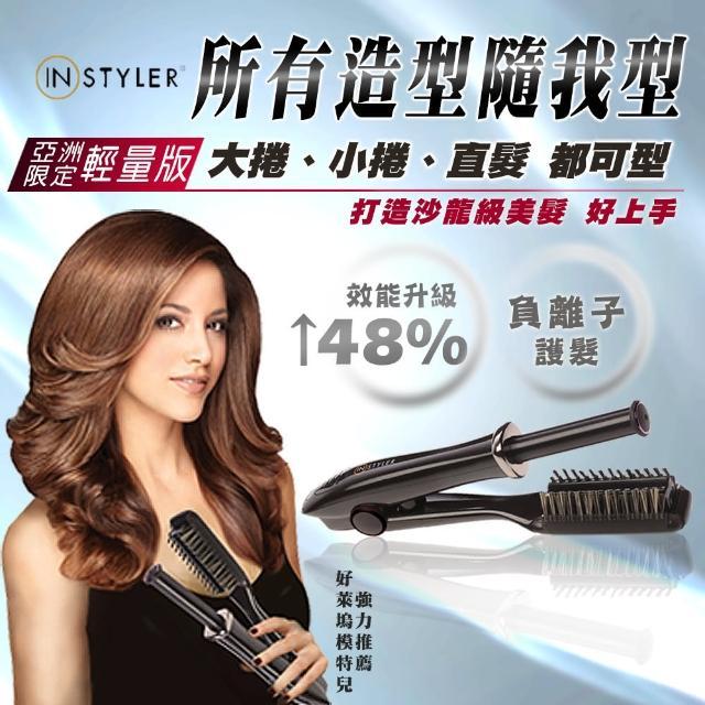 【Instyler】輕量級第六代負離子速效電動美髮器(贈限量款紅條紋包)