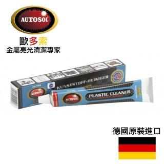 【德國AUTOSOL】塑膠清潔亮光膏(亮光膏)