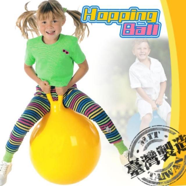 雙耳兒童跳跳球(P260-07745)
