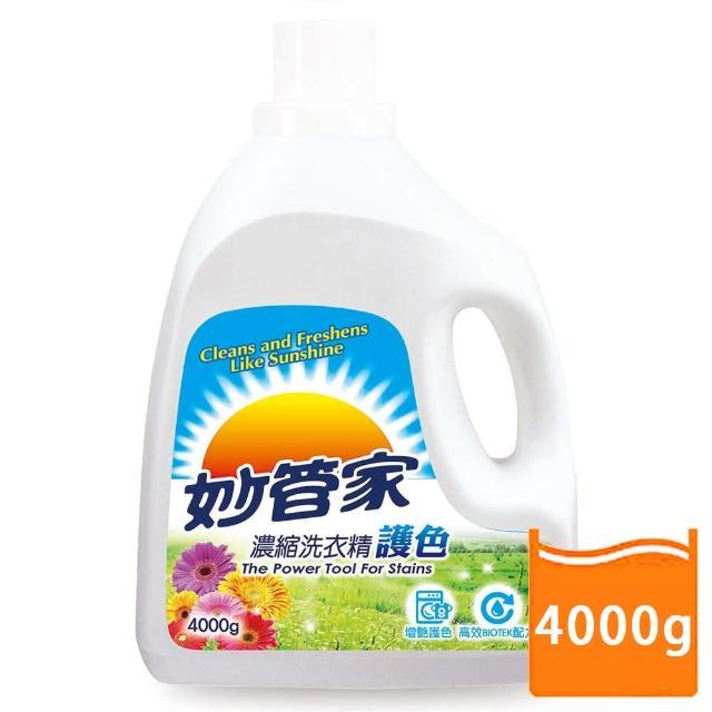 【妙管家】濃縮洗衣精-護色(4000g)