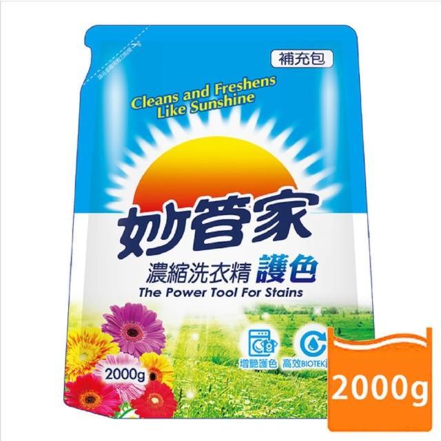 【妙管家】濃縮洗衣精-護色補充包(2000g)