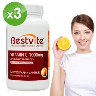 【美國BestVite】必賜力維生素C-1000膠囊3瓶組(120顆*3瓶)