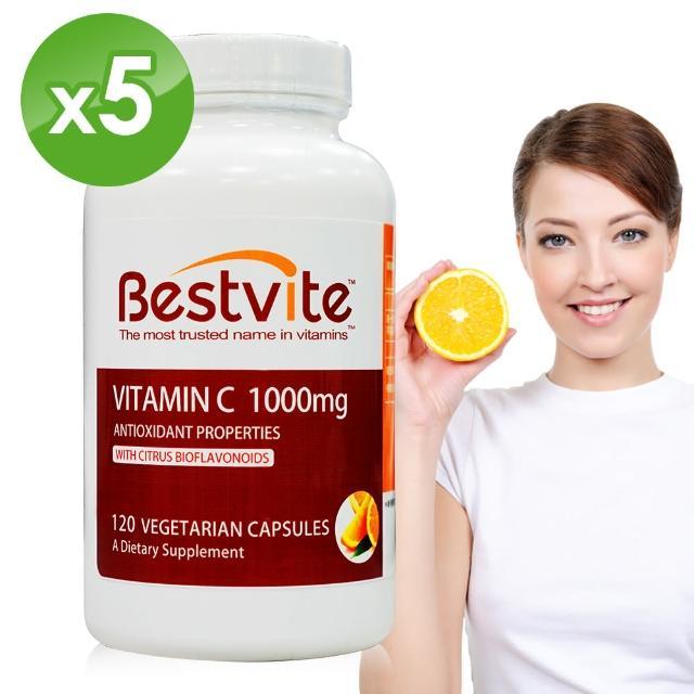 【美國BestVite】必賜力維生素C-1000膠囊5瓶組(120顆*5瓶)