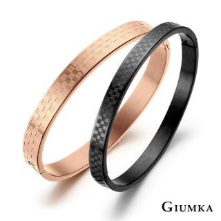 【GIUMKA】時尚戀人情侶手環 德國精鋼 黑色/玫瑰金 單個價格 MB00455