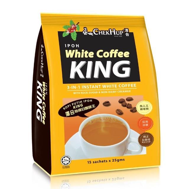 【澤合】怡保白咖啡含糖三合一(2袋組)