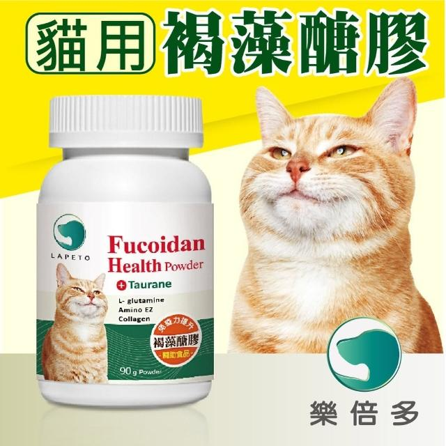 【樂倍多】貓咪褐藻醣膠保健粉90g(幫助貓咪健康)