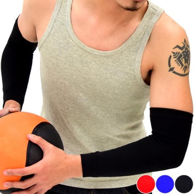 全臂式彈性透氣護肘套(D017-09)