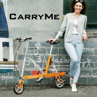 【CarryMe】SD 8吋單速鋁合金折疊車-鮮橙橘