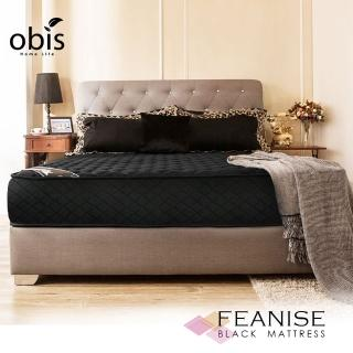 【obis】鑽黑系列_FEANISE二線獨立筒無毒床墊雙人加大6X6.2尺(20cm)