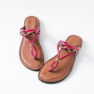 【ALAIN DELON】全真皮簡約舒適拖鞋A87011(2色 紅色 棕色)