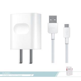 【Huawei華為】5V/2A+USB 2A數據傳輸線 原廠旅充組合包 各廠牌手機適用/ 快速 旅行充電器(全新盒裝)