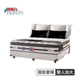 【美國名床BIA】極致奢華 獨立筒床墊-6尺加大雙人(有機薰衣草表布+乳膠)