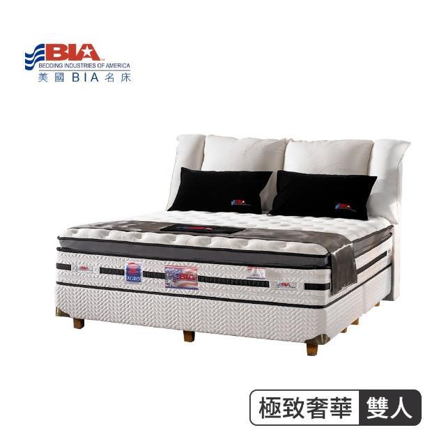 【美國BIA名床】極致奢華 獨立筒床墊(5尺標準雙人)