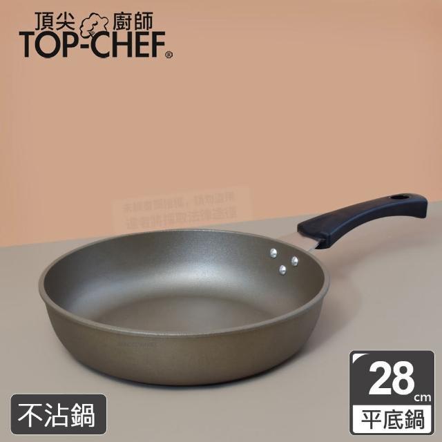 【頂尖廚師 Top Chef】鈦合金頂級中華28公分不沾平底鍋(附木鏟)