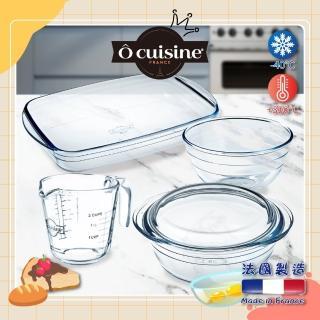 【法國O cuisine】百年工藝耐熱玻璃套組(超值4件組)